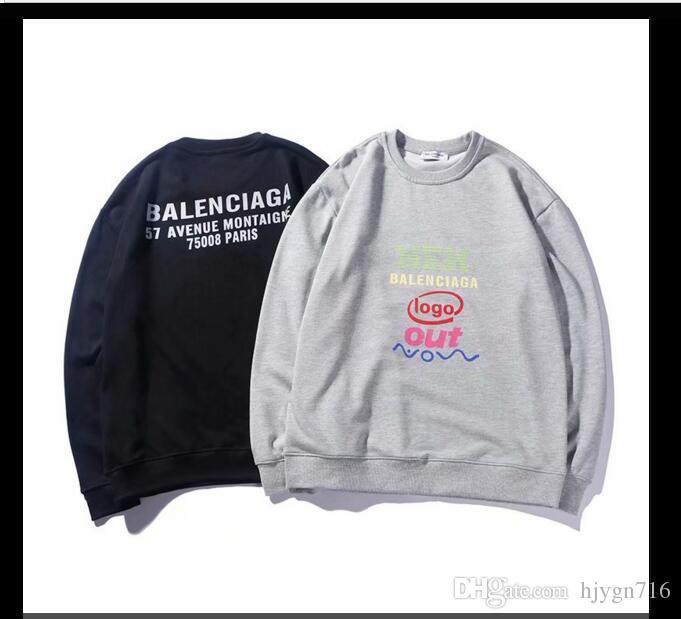 93cc64421e77 2019 NEW Kids Brand Fear Of God Hoodie Beige Purpose Tour Sweatshirt ...