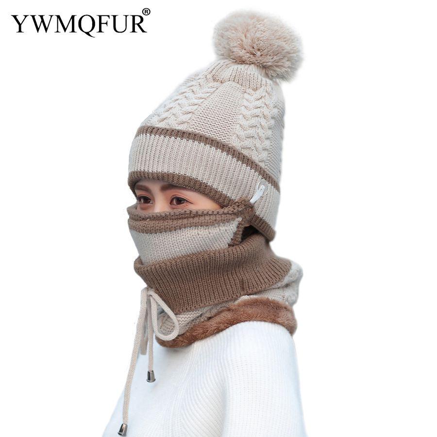 Compre YWMQFUR 2018 Invierno Mujer Gorros Sombrero Bufanda Máscara ...
