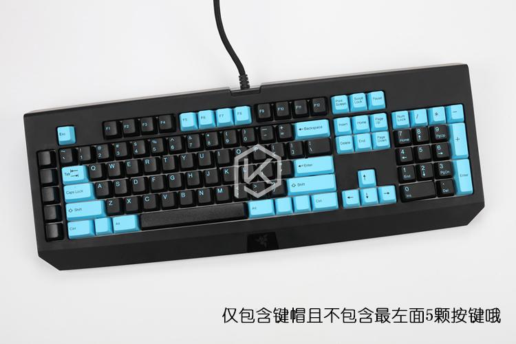 Taihao Abs Double Shot Keycaps For Diy Gaming Mechanical Keyboard ...