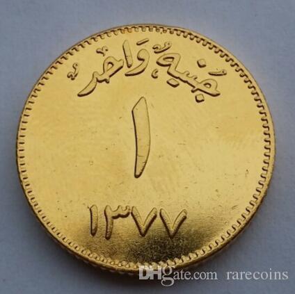 Großhandel 1958 Saudi Arabien Aus Messing Plated Gold Antiken Münzen