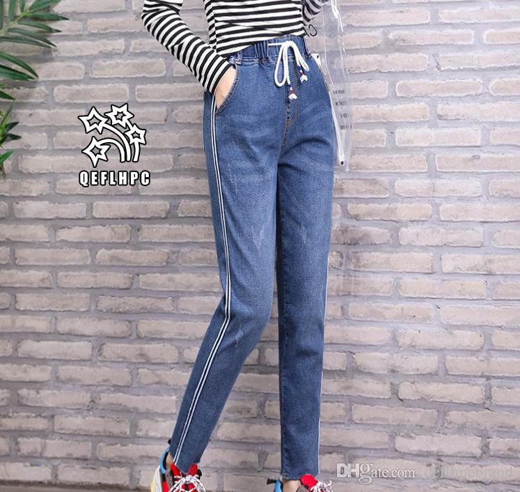 645ca8a4a07 Ladies Sexy Skinny Jeans Women High Waisted Slim Fit Denim Pants Slim Denim  Straight Biker Skinny Ripped Jeans Pencil Pants Trousers A201 Women Clothing  ...