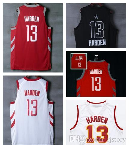 brand new 947e6 1c0ca reduced james harden all star jersey 73c55 5372c