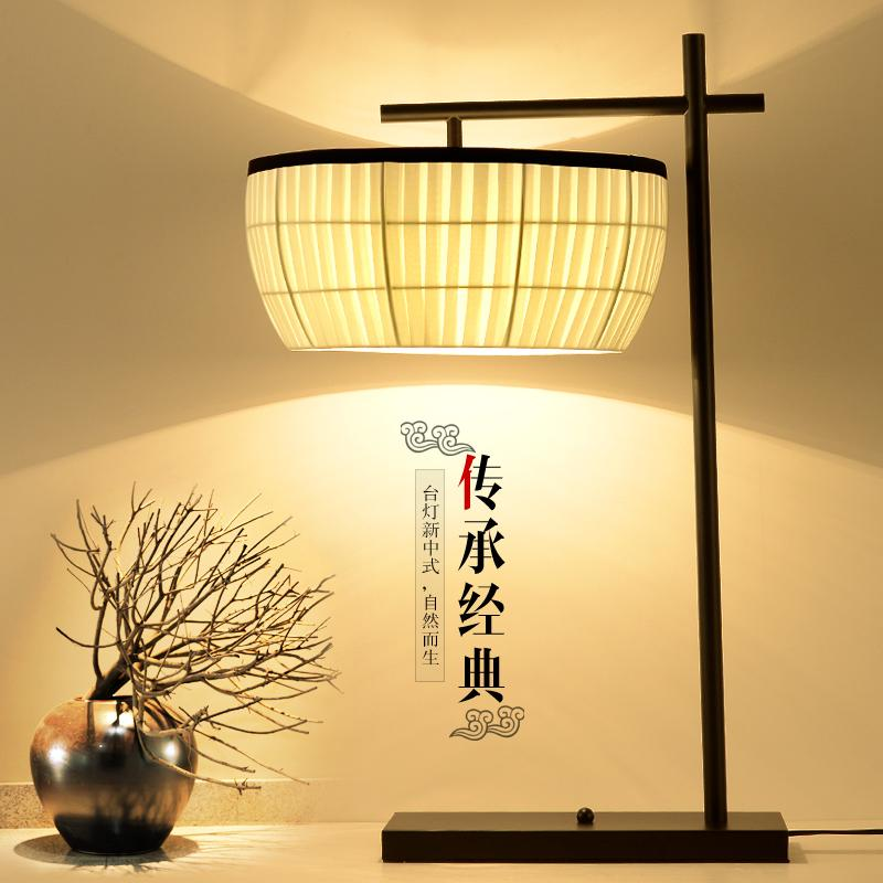 Best quality modern simple new floor lamps bedroom bedside creative best quality modern simple new floor lamps bedroom bedside creative living room classical led desk lamp study model room desk lu621 zl493 at cheap price aloadofball Images