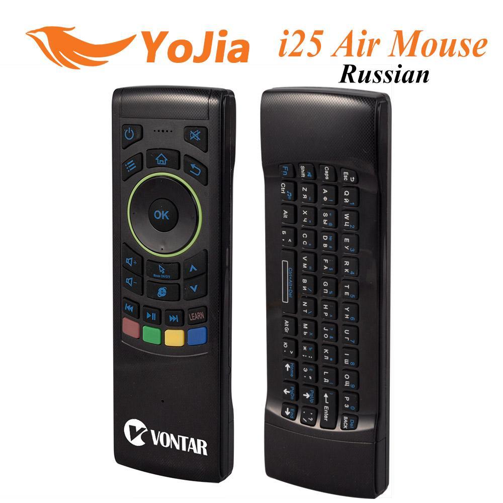 0ad8ba54869 Original Russian I25 Keyboard English I25 Fly Air Mouse 2.4GHz FM5 ...