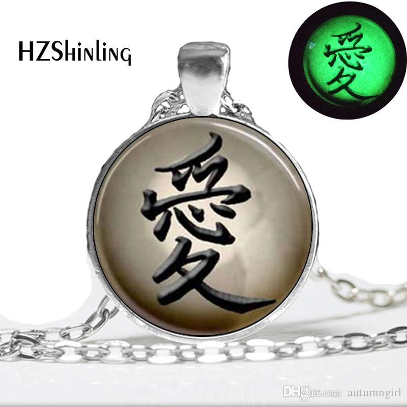 Wholesale Gl 00234 Glow In The Dark Necklace Japanese Love Symbol