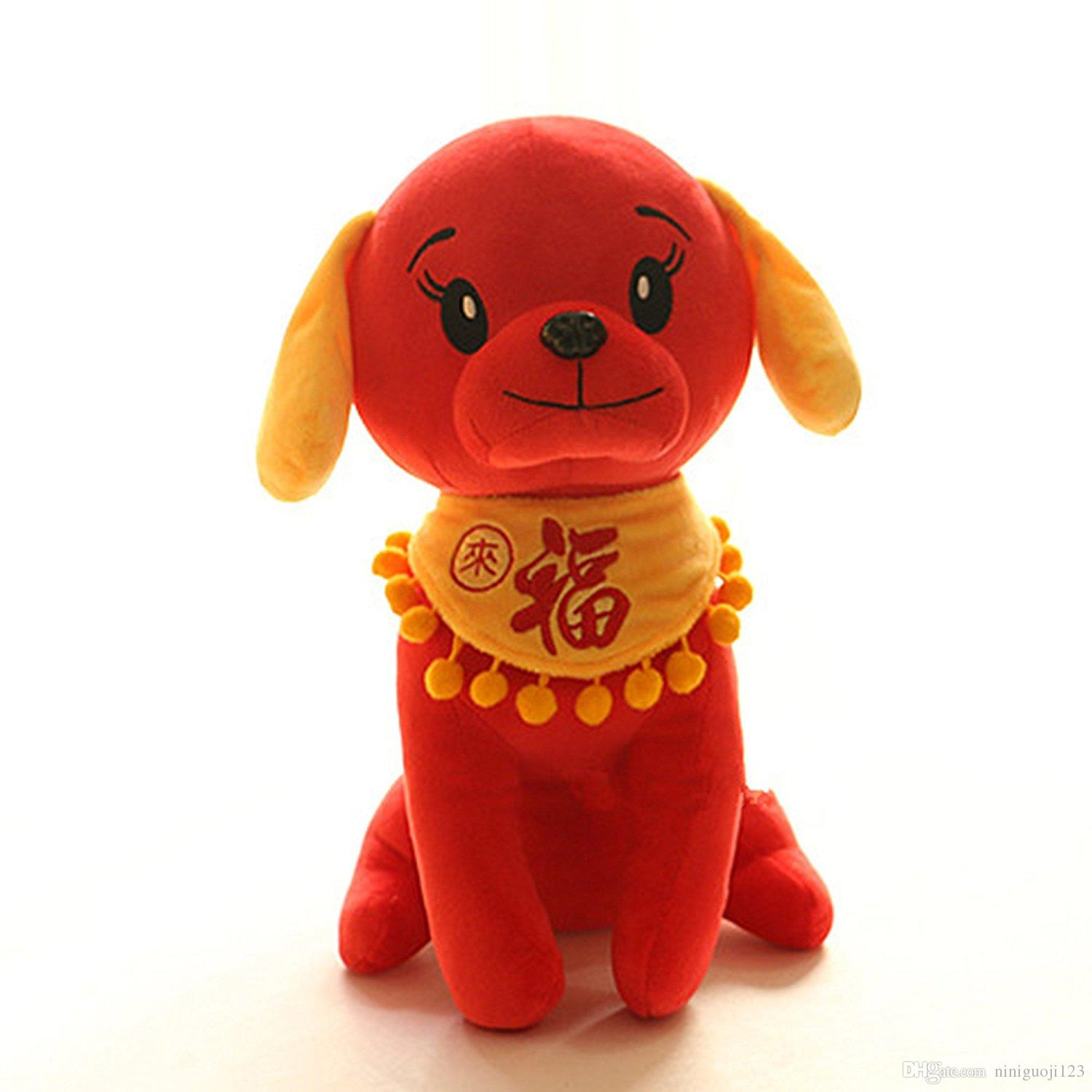 Toys For Chinese New Year : Puppy plush toys chinese new year lunar