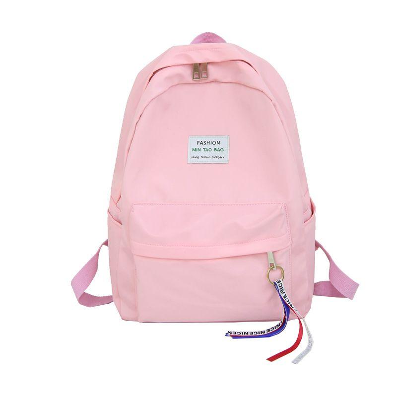 9902b0a48 Compre Mulheres Mochila Para Adolescentes Da Escola Meninas Lona Carta  Japão Anel Melhor Saco De Viagem Feminino Fita Menina Bolsa De Ombro  Mochilas De ...