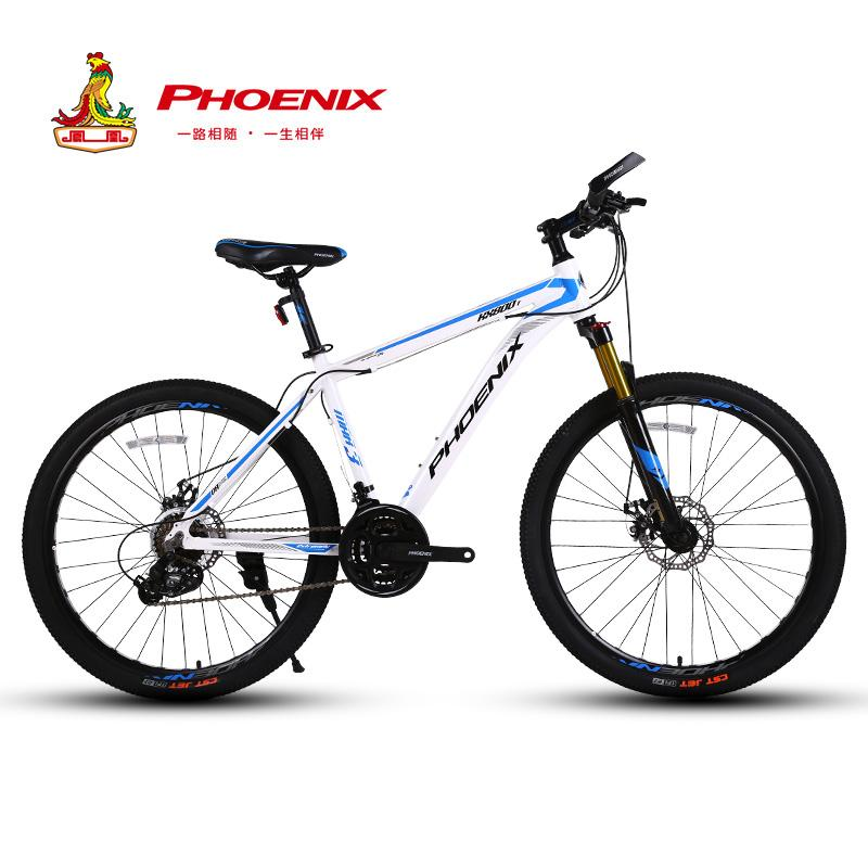 wholesale 24 Speed Bicycle Mens Road Bike Aluminum Alloy Frame Cycling Double Disc Drake 26inch Racing Bicycle MTB Mountain Bike