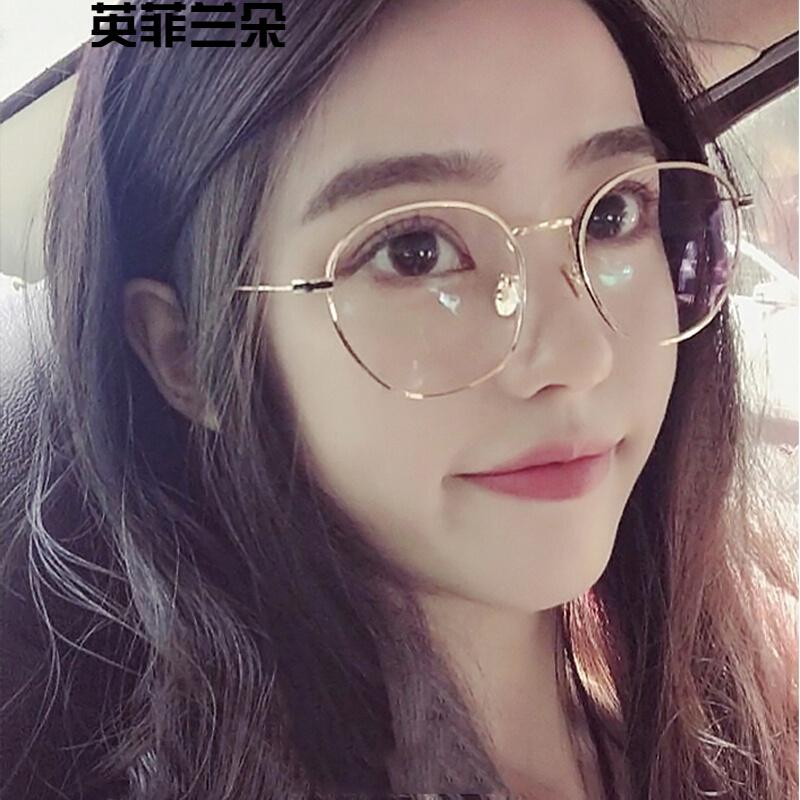 5926352950 2019 Anglo Philippine Net Red Glasses Frame Korean Version Of Chao Su Yan Large  Frame Myopic Eyeglasses Round Face Restore The Old Style From Hatsock