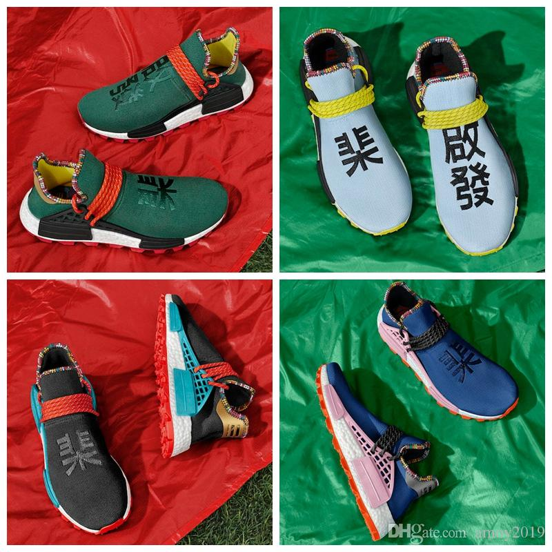 df18a78b6a6c23 2018 PW HU HOLI NMD MC Human Race Running Shoes Pharrell Williams Nmds  Human Races Pharell Williams Mens Womens Trainers Sports Sneakers Shop Shoes  Men ...