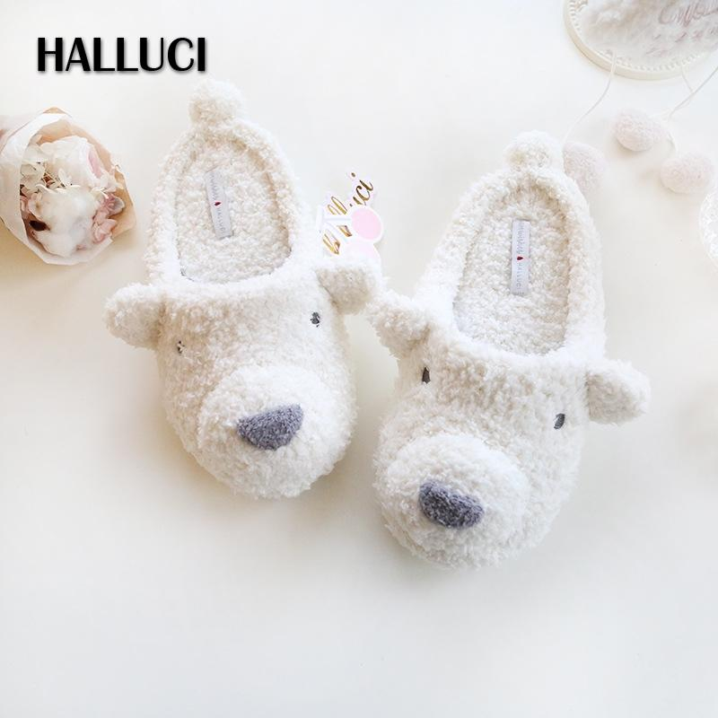 7aa6362e1d0c HALLUCI Polar Bear Fluffy Home Slippers Women Shoes Indoor Cute Slides  Women Slippers House Sapatos Mulher Chinelo Terlik Mens Slippers Boots For  Women From ...