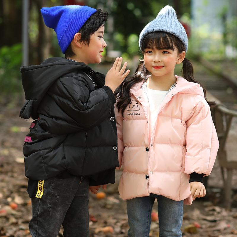 8f698ed15 Children's Down Jacket Clothes Winter Coat Girls Short Style Bat Sleeve  Cotton-padded Outerwear 3-10 Years