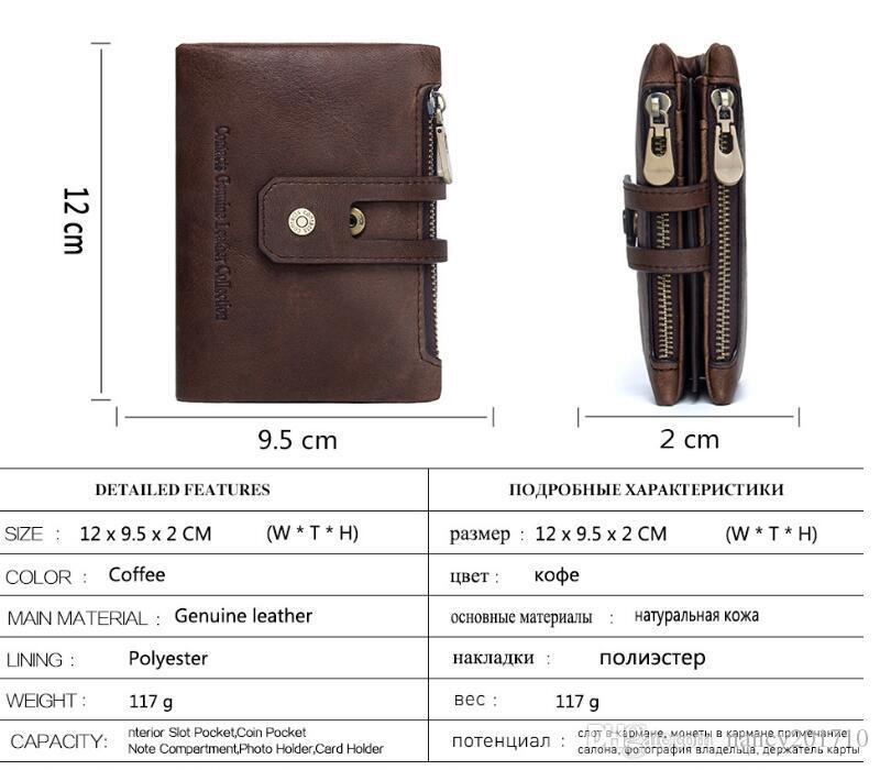 2017 Rfid новая натуральная кожа мужчины кошелек ZipperHasp мужской Portomonee короткий кошелек Марка Perse Carteira