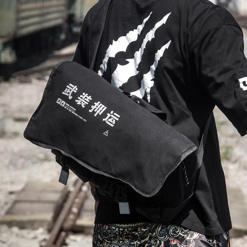 2019 Men Chinese Letter Black Satchel Bike Riding Messenger Bag Large  Capacity Sports Bag For Man Boys Crossbody Bicycle Shoulder From Longanguo,  ... 7e63aa60a5