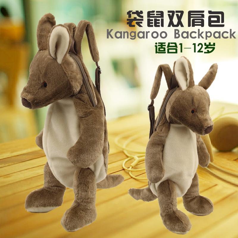 61d6bb6ab04f Candice guo! cute plush toy lovely cartoon kangaroo backpack bag schoolbag  girls boys kindergarten birthday Christmas gift 1pc