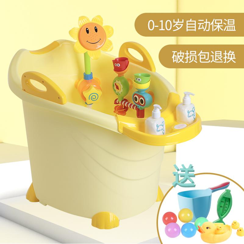 2019 baby toddler folding bathtub thickened with toy lightweight