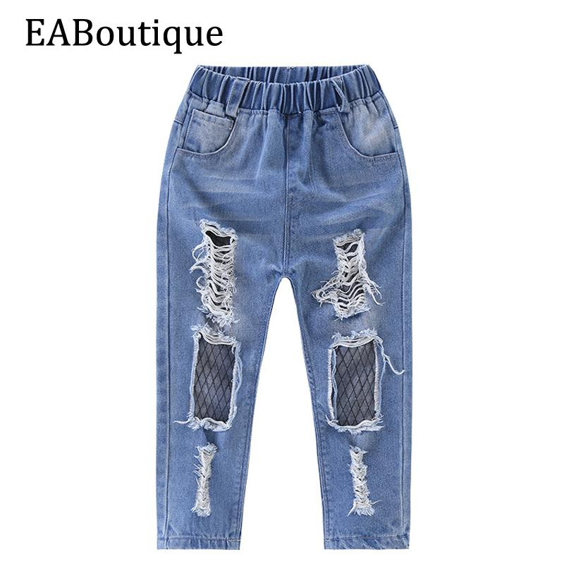 7404cd9a0ee EABoutique New Summer Rock Fashion Big Hole Jeans For Girls With Mesh  Fishnet Designs For 2 6 Years Old Infant Boys Jeans Girls Size 18 Jeans  From Deve