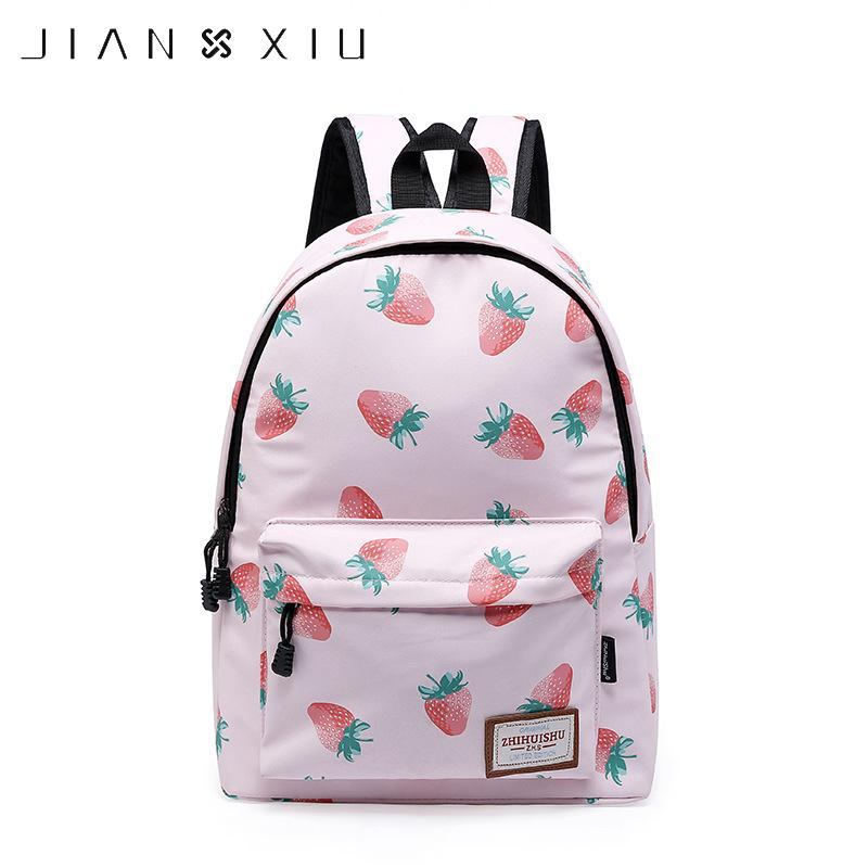 d899bbf489ab 2019 Fashion JIANXIU Nylon Schoolbag High School Girl Bookbag Cute Cartoon  Bag Waterproof Backpacks Laptop Backpack Backpacks For Girls From Bag4