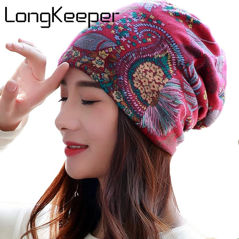 f63bf526421 LongKeeper Cotton Women Beanies Caps Spring Women Beanie Hat For Caps 3 Way  To Wear Bonnet Summer Hats Funny Hats From Stirringoa