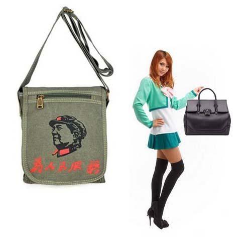 11e6c42c56c1 Coloured Shoulder Strap PALAZZO EMPIRE LARGE MEDUSA BAG Or COTTON BAG