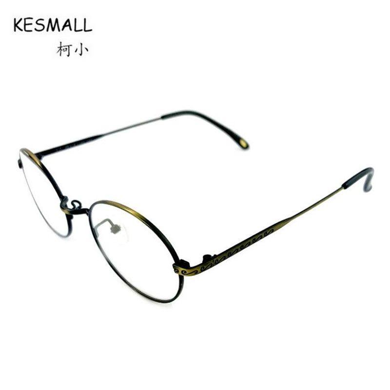 7a761ba15 Compre Kesmall Mais Novo Crianças Miopia Óculos De Armação Meninos Meninas  Designer De Computador Óculos Frames Gafas De Vista Marca Xn555 De  Xiamenwatch, ...