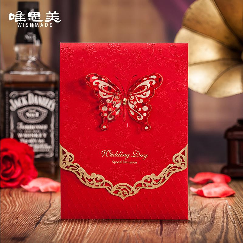 Wishmade Laser Cut Hollow Red Butterfly With