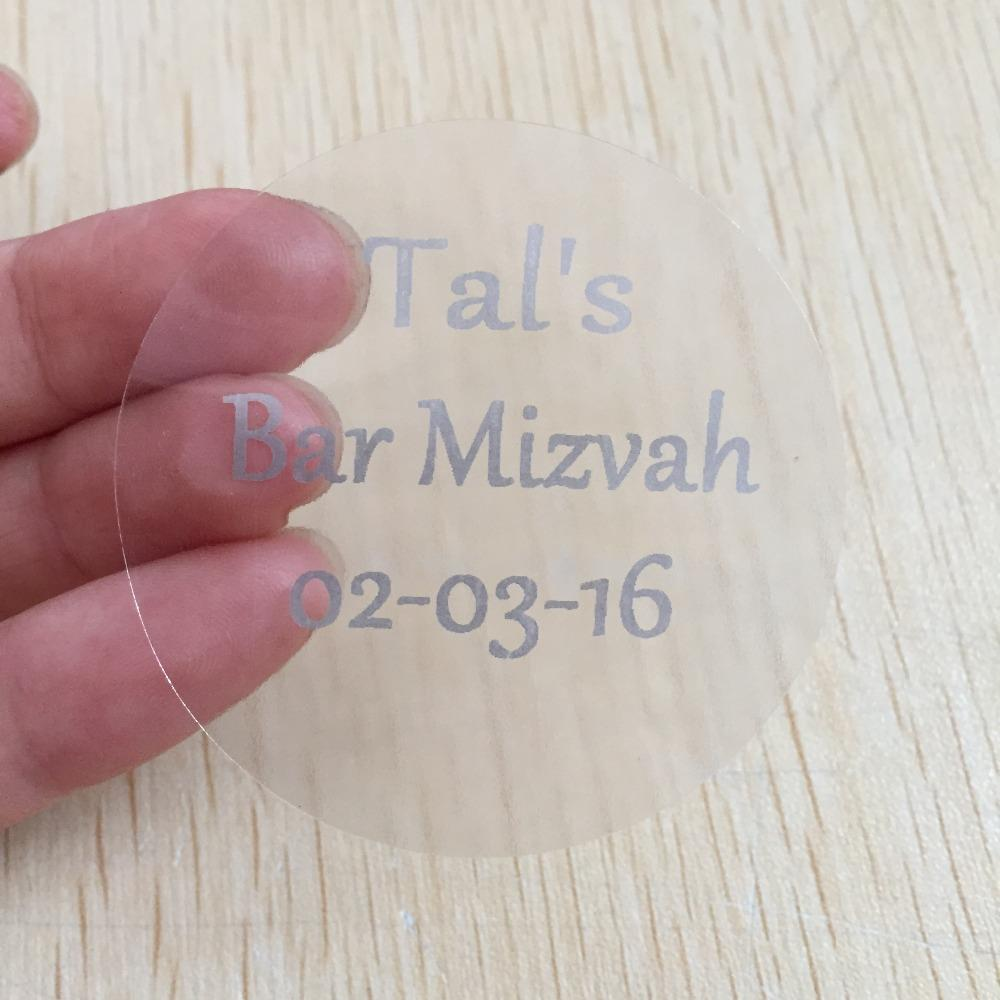 90 3 cm personalized bar bat mitzvah invitations stickers round 90 3 cm personalized bar bat mitzvah invitations stickers round religious themed baptism envelop seals silver text labels do it yourself wedding favors dog solutioingenieria Gallery
