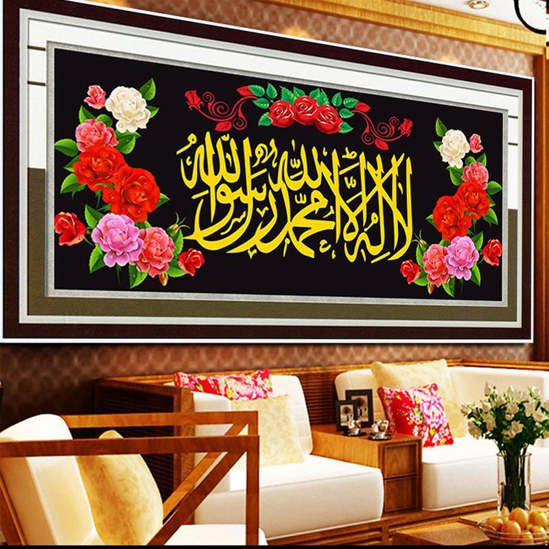2018 wholesale 5d diamond painting cross stitch needlework embroidery muslim diamond pattern rhinestone religion mosaic shahada rose 103 50cm from meinuo010