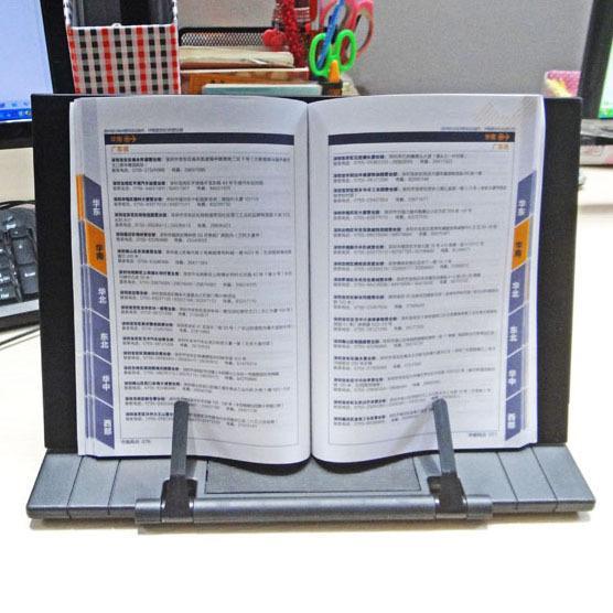 Portable Adjustable Steel Book Document Holder Frame Reading Desk
