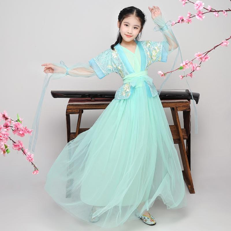 4149f9149f18b 2019 Children Ancient Fairy Tang Dynasty Hanfu Dress For Girls Traditional  Chinese Dance Costumes Classical Folk Suit Stage Wear From Yujian18, ...