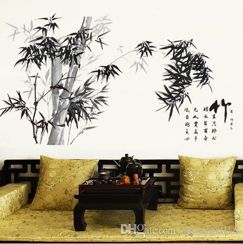Acheter Livraison Gratuite Nk Bambou Stickers Muraux Style Chinois Auto  Adhésif Mural Art Pour Salon Salle Du0027étude Bureau Décoration De $9.56 Du  Shouya2018 ...