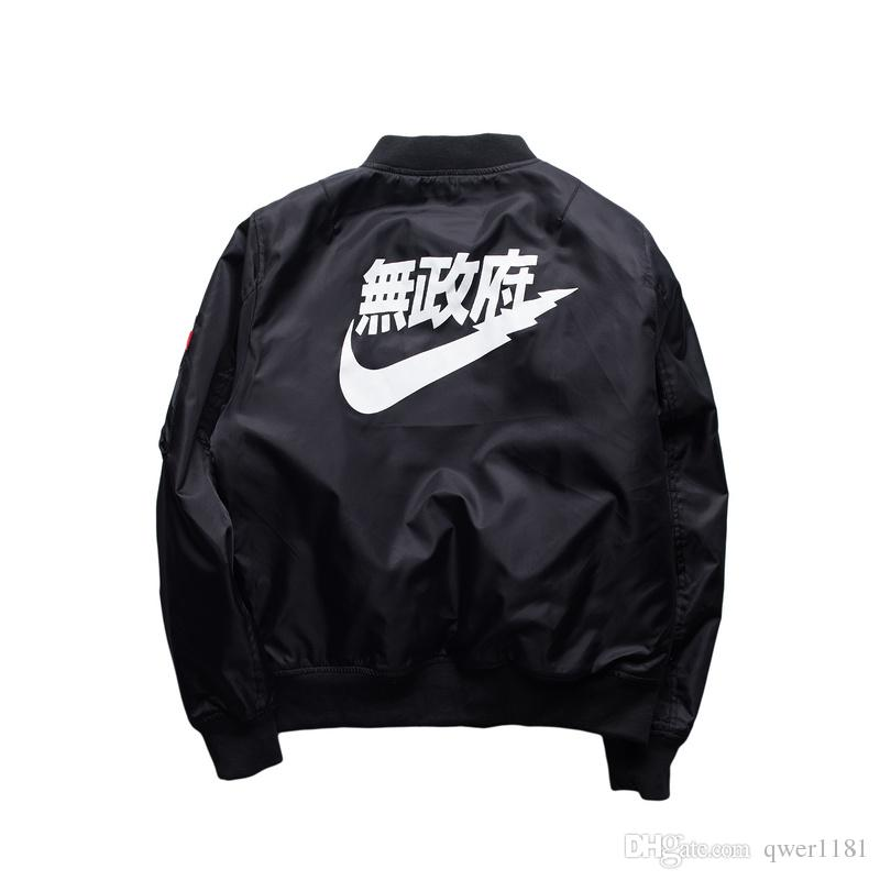 9478096644a1e SALE MA1 Pilot Jackets Kanji Black Green Flight Japanese MERCH ...