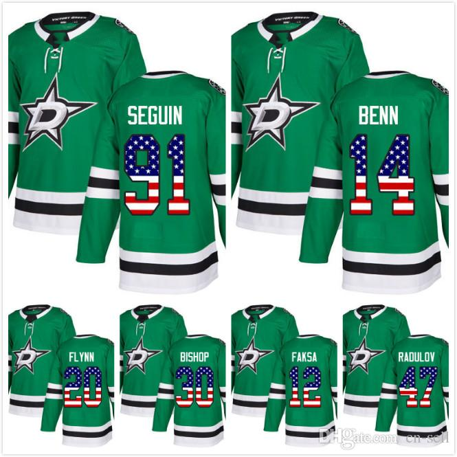2019 2018 Dallas Stars 91 Seguin 12 Radek Faksa 14 Jamie Benn Brian Flynn  47 Alexander Radulov USA Flag Hockey Jerseys Mens Womens Youth From Cn  Sell b771c6868f