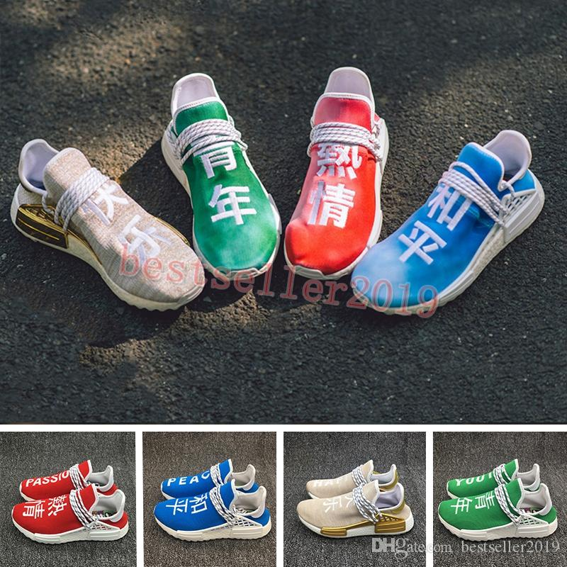 2018 Pharrell Williams Human Race Hu Trail Holi Mens Running Shoes Peace Passion Happy Youth Heart Human Races Trainers Zapatos Sneakers 100% guaranteed cheap price buy cheap pre order limited edition for sale discount amazing price VDQCbkW