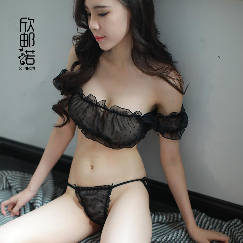 ad2df0a5017 2017 new Women s Nightdress+T-back suits Erotic Sexy Lingerie Lace Bra  Temptation Pajamas Dress Transparent Sexy Underwear S18101509