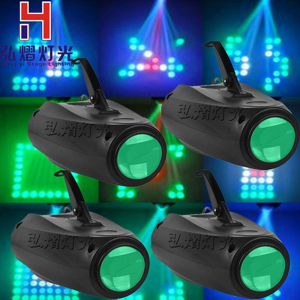 Wholesale Hongyi Stage Lighting Amazing Led Voice Activated Small Airship Shape Auto Dj Wedding Light Buy Disco Lights Equipment From