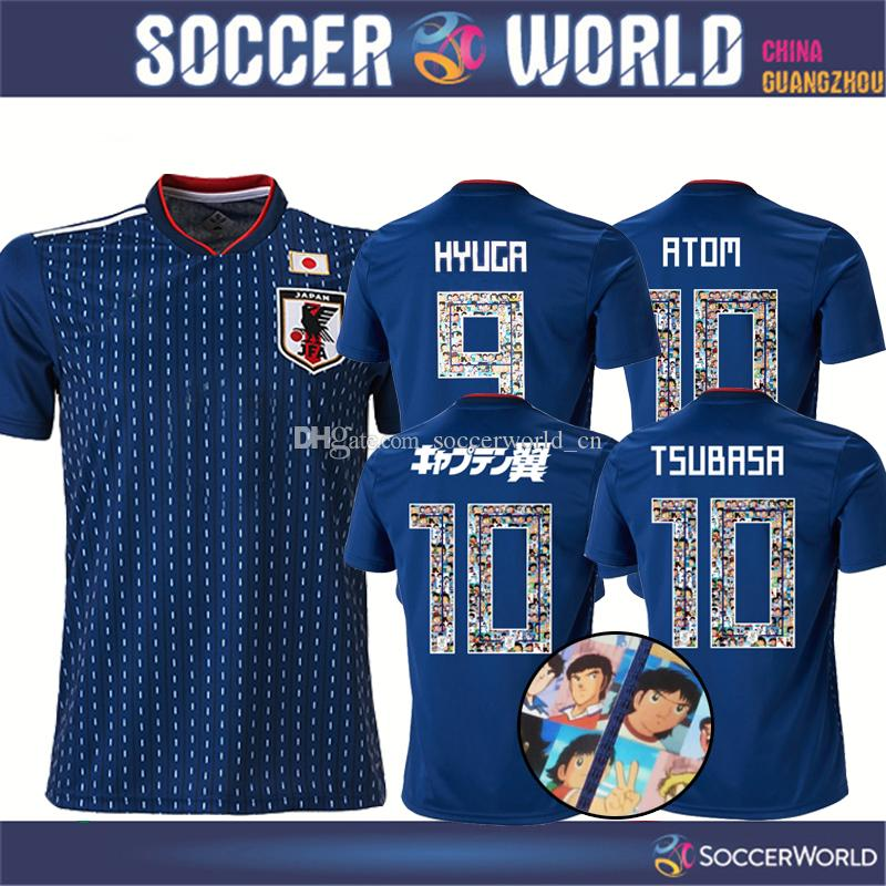 new style 7e456 91497 Japan Soccer Team 2018: Picking Spain's 2018 World Cup Squad ...