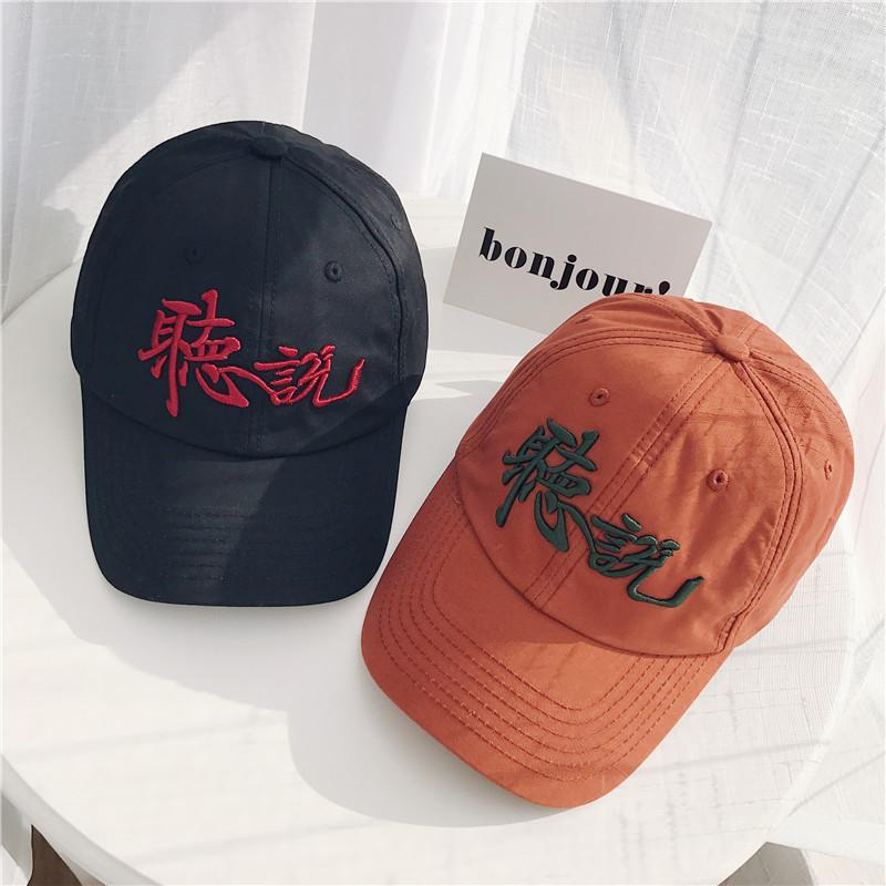 Chinese Style Embroidery Black Orange Adjustable Cap Baseball Cap High  Street Cool Hats Unisex Girls Boys Baseball Caps Snapback Ball Caps Fitted  Caps From ... 166ff27d6c8e