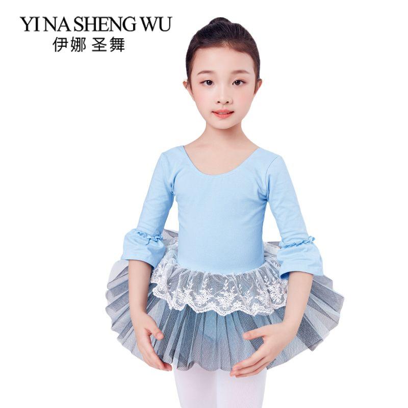 5e5d3c2bb 2019 New 3 4 Long Sleeve Ballet Dress Children Dance Performance ...