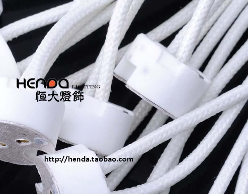 G5.3 Lamp Holder MR16 MR11 Lamp Base with Weaving Silicone Wire High temperature Resistance Engineering Specific
