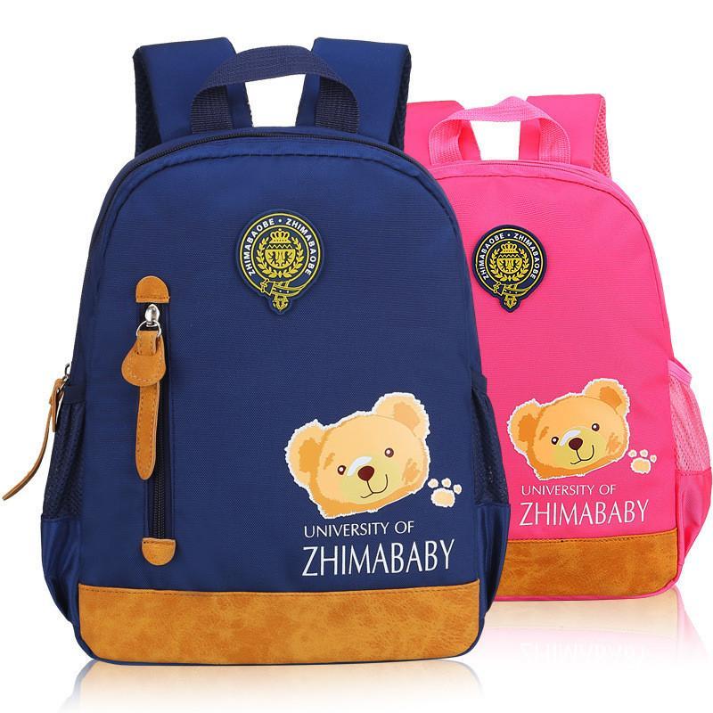 65f7d17c7e 2017 Hot Sale Fashion Children School Bags Cartoon Backpack Baby Toddler  Kids Book Bag Kindergarten Boy Girl Backpacking Back Pack Cute Backpacks  From ...