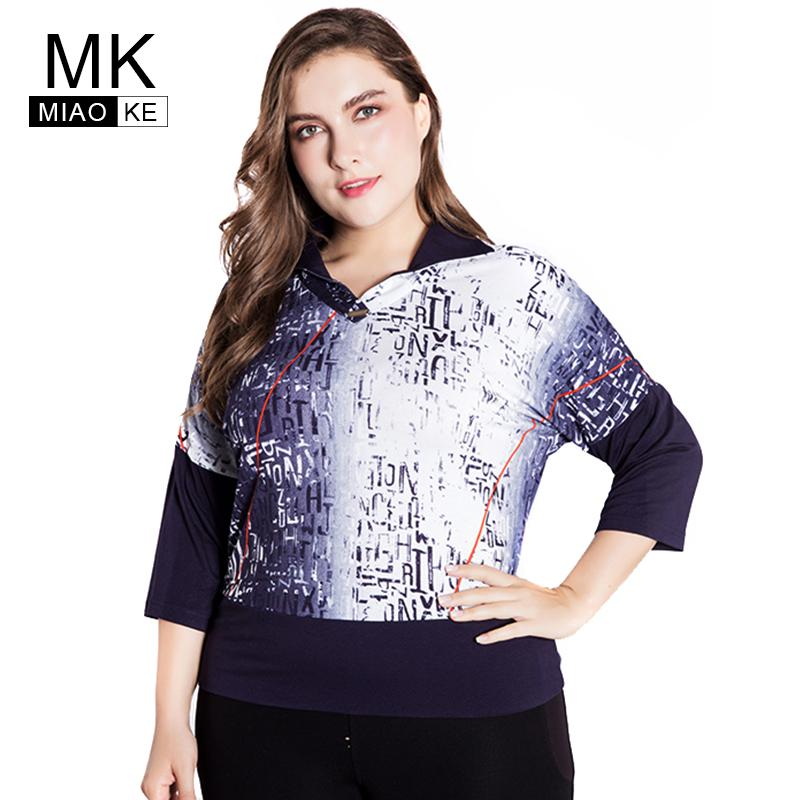 c88c090edf37b Cheap Miaoke Plus Size Tops for Women Clothes 2018 Summer Fashion Seven Sleeves  Collar Color Stitching T-shirt Big Size 4xl 5xl