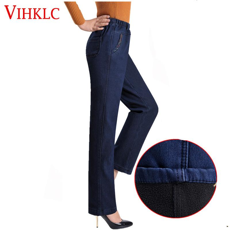 38f0282b14bcd 2019 Plus Velvet Winter Warm Jeans Women With High Waist Jeans For Stretching  Skinny Elastic Waist Plus Size H406 From Beasy114