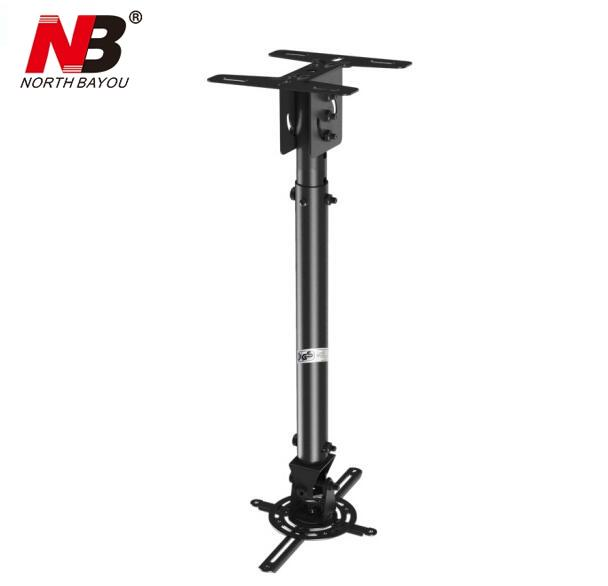 NBT718 2 Retractable Projector Hanger Ceiling Projector Rack Full Motion  Mount 603~853mm Black