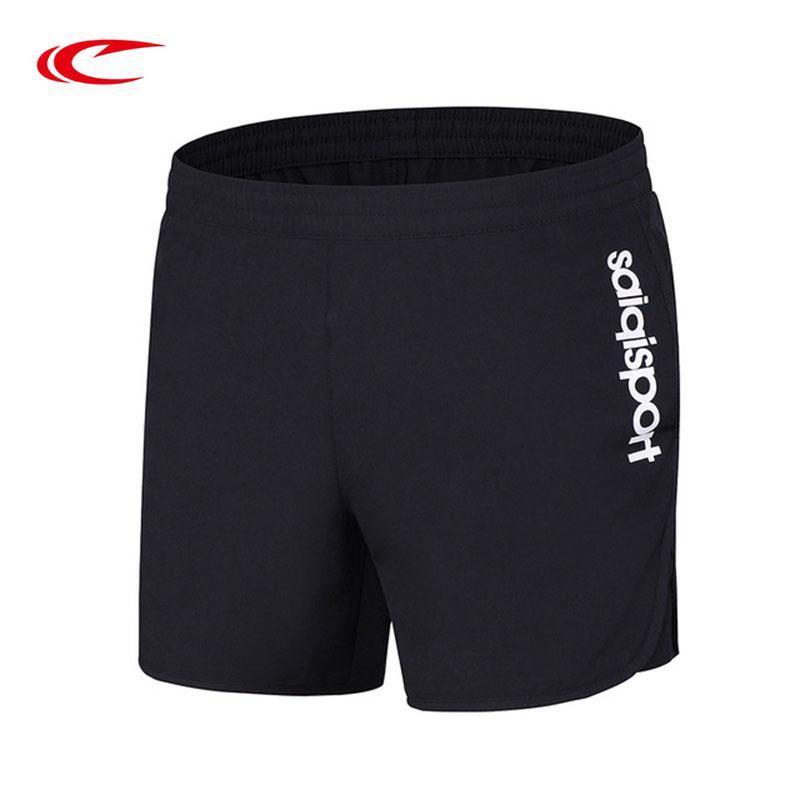 Compre SAIQI Verano Mujeres Tejidas Corriendo Pantalones Cintura Elástica  Transpirable Hembra Paneled Stripe Running Shorts Tallas Grandes A  25.16  Del ... 8d321a753c0d5