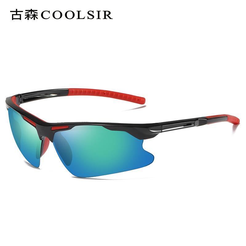 63b2dc5544c COOLSIR Men s Sport Running Driving Glasses For Bicycle Mountain Bike  Fishing Sun Glasses Sunglasses Eyeglasses Gafas Ciclismo Cycling Eyewear  Cheap Cycling ...