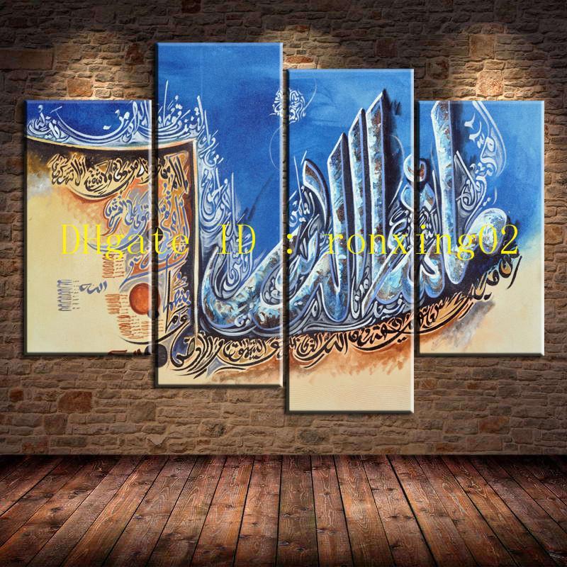Compre Ayatul Kursi 37,4 Piezas Decoración Para El Hogar Hd Impreso ...
