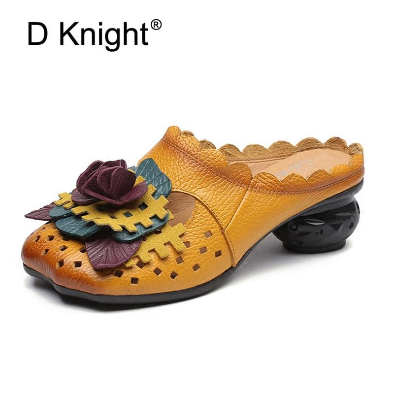 65cb90c9580 Summer Platform Heels Women Slipper Shoes Comfortable Outside Slides  Sandals Strange Style High Heel Genuine Leather Women Shoes Womens Trainers  Kids Boots ...