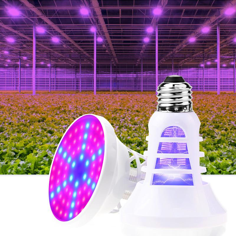 LED plant growth light cup E27 purple light insecticidal lamp 110V220V full  spectrum mode USB plant light