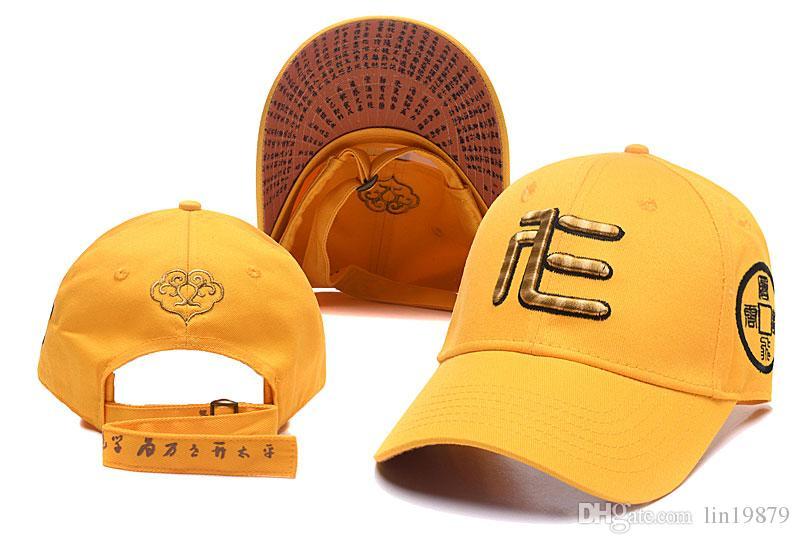 1380c2811b9 Yellow Chinese Style Wuchang Baide Baseball Caps 6 Panel High Quality  Emroidery Snapback Fashion Designer Strapback Brand Casual Hats Customized  Hats Custom ...